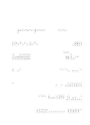 Kzo0067