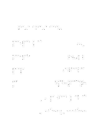 Kzo0068