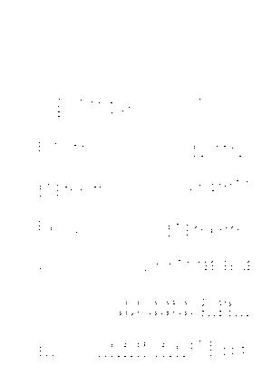 Kzo0069