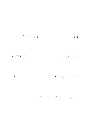 Kzo0070