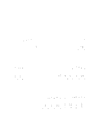 Kzo0073