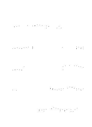 Kzo012