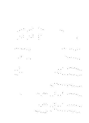 Kzo013