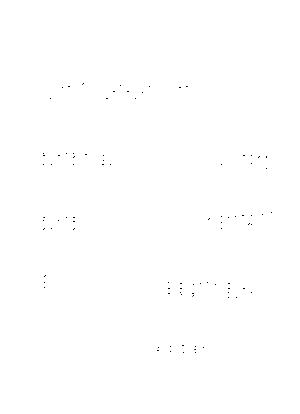 Kzo017