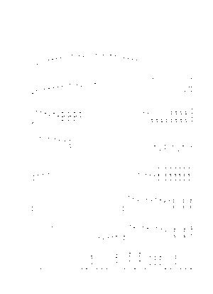 Kzo028