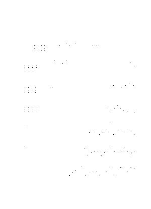 Kzo031