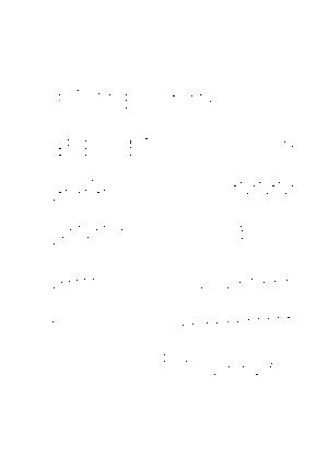 Kzo033