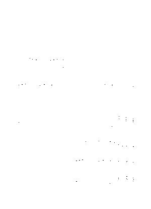 Kzo044