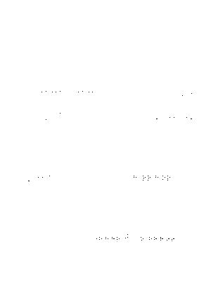 Kzo051
