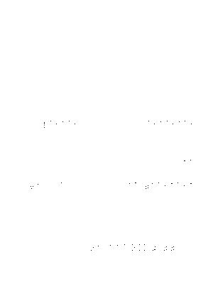 Kzo052