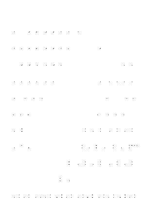 Kai3332