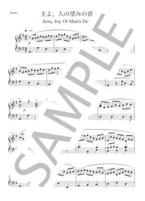 Kaio piano02