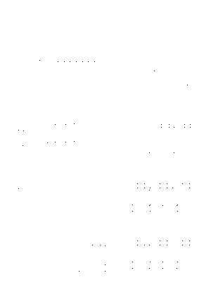 Kimikare