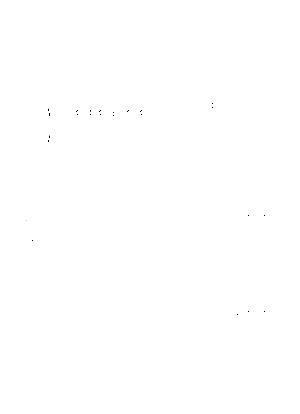 Kiringakuru