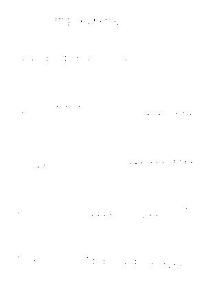 Kittenonaiokurimono