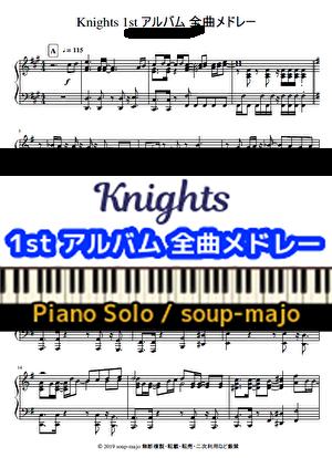Knights1al soupmajo