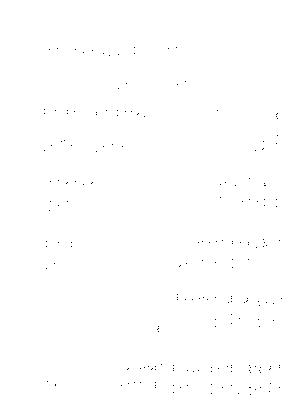 Lhjp 0005