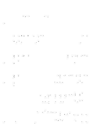 Lhjp 0017