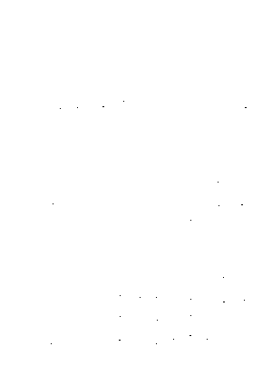 Lastrosesummer