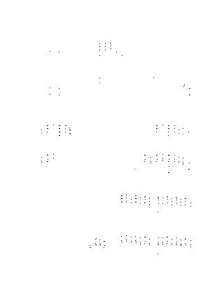 Leescore 026