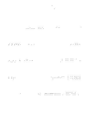 Leretro 014
