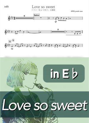 Lovesosweet2599