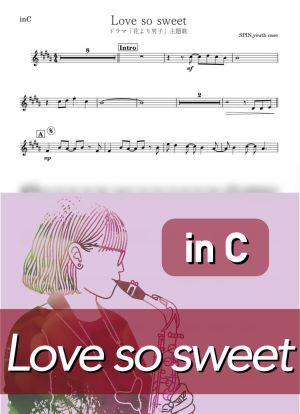 Lovesosweetc2599