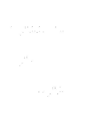 Luna001