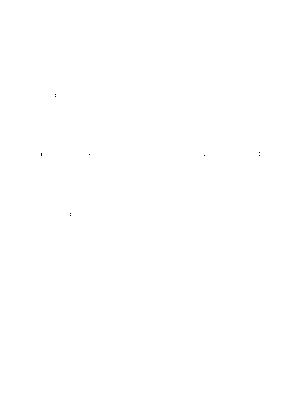 M amaryllis