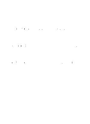 M katatsumuri