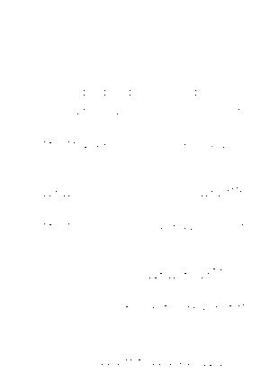 M387papurika