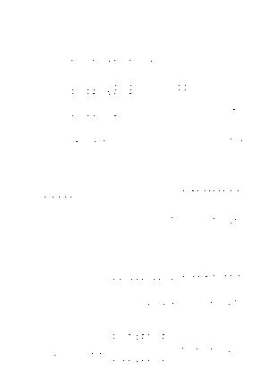 M496warriorpast