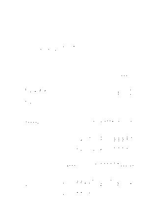 M559homura