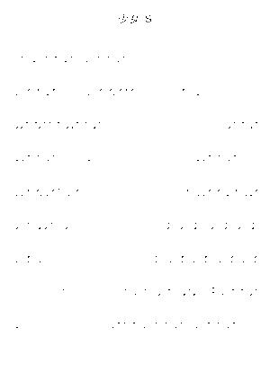 Mainu00002