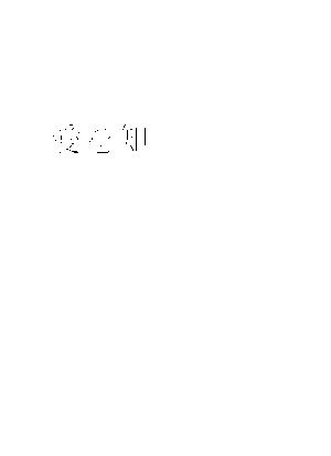 Maviscozre0024