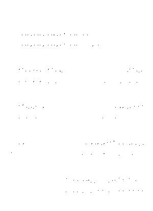 Me 0008