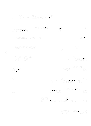 Me 0020