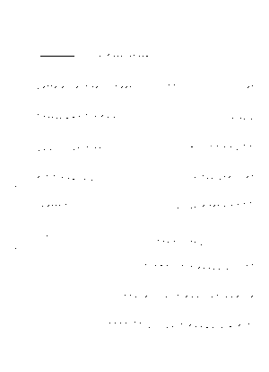 Me 0025