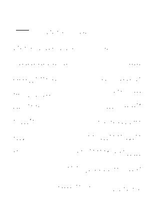 Me 0026