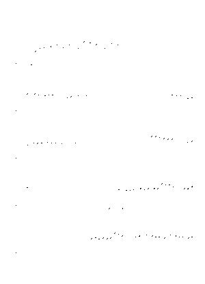 Me 0032