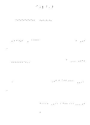 Me 0037