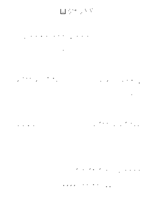 Me 0040