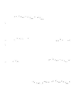 Me 0044