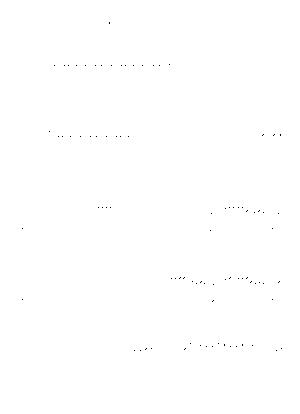 Me 0053