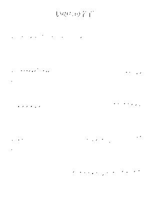 Me 0055