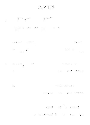 Me 0056