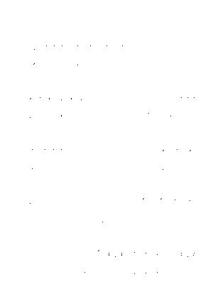 Me 0062