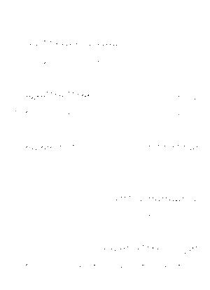 Me 0067
