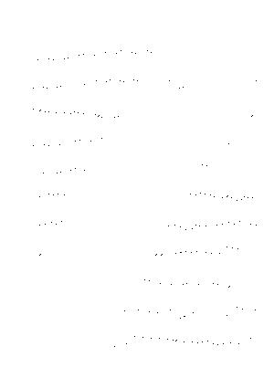 Me 0086