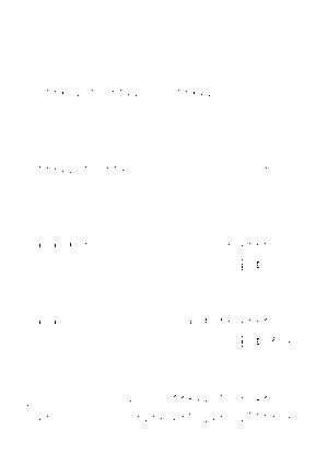Mgh020